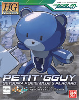 Petit'gguy Setsuna F Seiei Blue & Placard (HGPG)