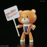 Petit'gguy Allelujah Haptism Orange & Placard (HGPG) **PRE-ORDER**