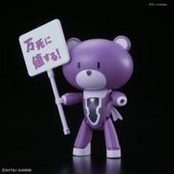 Petit'gguy Tieria Erde Purple & Placard (HGPG) **PRE-ORDER**
