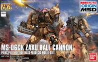Zaku Half Cannon [THE ORIGIN] (HG)