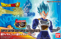 Vegeta [Super Saiyan God Blue] (Figurerise)