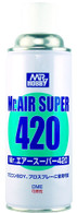 Mr. Air Super 420 (PA200) **PRE-ORDER**