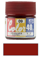 Mr. Color [40th anniversary]  Blood Red 2 (AVC09)