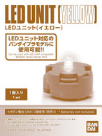 Gunpla LED Unit 1 piece Set (Yellow)