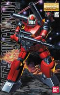 Guncannon (MG)