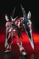 Gundam Astray Turn Red (MG) /P-BANDAI\ **PRE-ORDER**