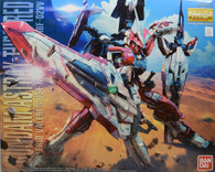 Gundam Astray Turn Red (MG) /P-BANDAI\