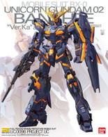 Banshee Gundam [Ver.Ka] (MG)