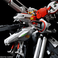 Plan303E Deep Striker (MG) **PRE-ORDER**