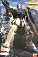 RGM-79C GM Type C (MG)
