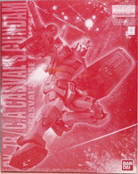 RX-78/C.A Casval's Gundam [Ver.3.0] (MG) /P-BANDAI EXCLUSIVE\