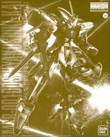 MSR-00100S Hyaku Shiki Kai (MG) /P-BANDAI EXCLUSIVE\