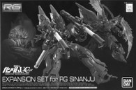 Sianju Expansion Set (RG) /P-BANDAI EXCLUSIVE\