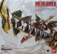 Powered Red & 150 Gerbera Straight Power Option set [Metal Build] /P-BANDAI Web Tamashii Exclusive\