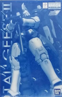 Tallgeese II (MG) /P-BANDAI EXCLUSIVE\