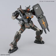Gundam {FSD} [THE ORIGIN] (HG) **PRE-ORDER**