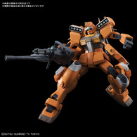 GM III Beam Master (HGBD) **PRE-ORDER**