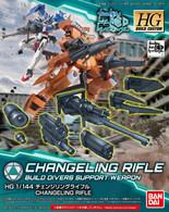 #035 Changeling Rifel (HGBC)