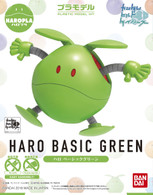 #001 Haro [Basic Green] (HaroPla)