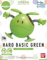 Haro [Basic Green] (HaroPla) **PRE-ORDER**