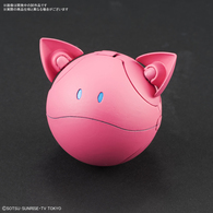 Haro [Haro Pink] (HaroPla) **PRE-ORDER**