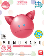 #004 Haro [Haro Pink] (HaroPla)