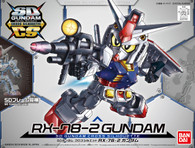 #001 RX-78-2 Gundam (SDGCS)