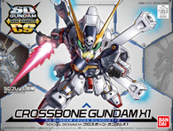 #002 Crossbone Gundan X1 (SDGCS)