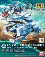 #039 Ptolemaios Arms (HGBC) **PRE-ORDER**