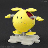 #006 Haro [Happy Yellow] (HaroPla) **PRE-ORDER**