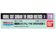 #119 The Origin Multiuse {3}  [HG] (Gundam Decal)