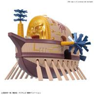 Ark Maxim [One Piece] (HG) **PRE-ORDER**