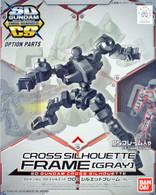 Cross Silhouette Frame [Gray] (SDGCS) **PRE-ORDER**