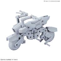 Machine Rider (HGBC) **PRE-ORDER**