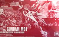 Gundam M91 (HG) /P-BANDAI EXCLUSIVE\
