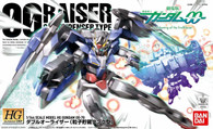 #070 00 Raiser GN Condenser Type (00 HG)