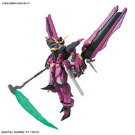 #021 Gundam Love Phantom (HGBD) **PRE-ORDER**