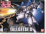 #02 Tallgeese III (HGFA)