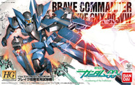 #071 Brave [Commander Test Type] (00 HG)