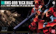 #033 Rick Dias (HGUC)