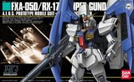 #035 Super Gundam (HGUC)