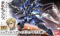 #003 Graze Mcgillis`s Schwalbe Custom [Iron Blooded Orphans] (HG)