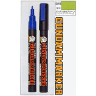 Gundam Marker Fluorescent Green (GM15)