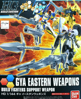 #026 Gya Eastern Weapons (HGBC)