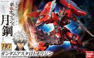 #020 Gundam Astaroth Origin [Iron Blooded Orphans] (HG)