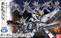 #401 BB Gundam Barbatos DX (SD)