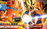Son Goku [Super Saiyan] (Figurerise)