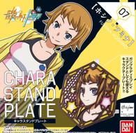 Hoshino Fumina [Character Stand Plate] (Action Base)