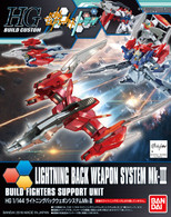 #028 Lightning BWS MK-III (HGBC)
