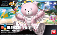 #048 Beargguy P [Pretty] (HGBF)